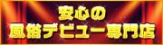 Lesson.1 横浜校