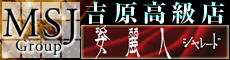 姿麗人(シャレード)