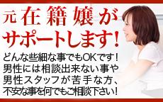 錦糸町回春性感マッサージ倶楽部の働いている女のコ・コスチューム写真など