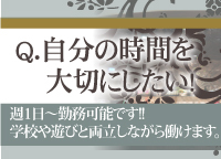 Eternity Palace JJ(ジェイジェイ)のLINE応募・その他(仕事のイメージなど)