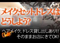 maru-ku (マルク)のLINE応募・その他(仕事のイメージなど)