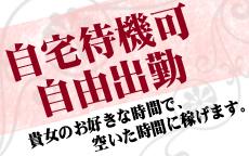 SCANDAL-スキャンダル-のLINE応募・その他(仕事のイメージなど)