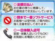 熊本DEマットっのお店のロゴ・ホームページのイメージなど