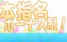 ANGEL八戸-エンジェル-のLINE応募・その他(仕事のイメージなど)