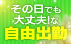 札幌女学院のLINE応募・その他(仕事のイメージなど)