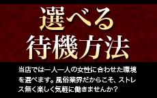 オーナーズクラブのLINE応募・その他(仕事のイメージなど)