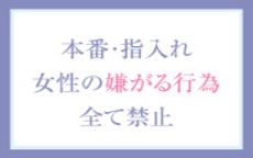 札幌It's bullyのLINE応募・その他(仕事のイメージなど)