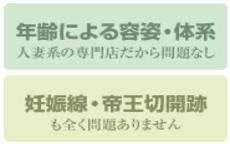 札幌クラーク夫人のLINE応募・その他(仕事のイメージなど)