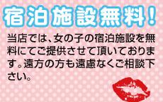 小山LOVE KISSのLINE応募・その他(仕事のイメージなど)
