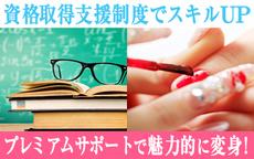 平塚らんらんのLINE応募・その他(仕事のイメージなど)