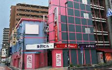 メイドin西川口 (埼玉ハレ系)の店内・待機室・店外写真など