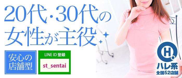 彩タマンサ 西川口店(埼玉ハレ系)