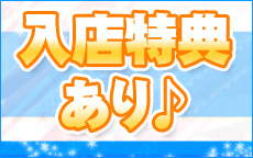 素人専門店ヌキパラのLINE応募・その他(仕事のイメージなど)