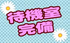 マーガレットのLINE応募・その他(仕事のイメージなど)