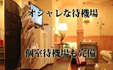 oggi-オッジのLINE応募・その他(仕事のイメージなど)