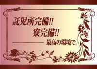 奥様メモリアルのLINE応募・その他(仕事のイメージなど)