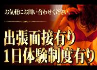 Celeb Garden(セレブガーデン)のLINE応募・その他(仕事のイメージなど)