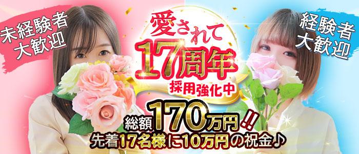S-style club(エススタイルクラブ)