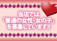 S-style club(エススタイルクラブ)のLINE応募・その他(仕事のイメージなど)