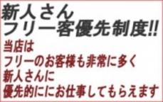 艶妻のLINE応募・その他(仕事のイメージなど)