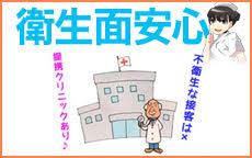 ぽちゃカワイイ!のLINE応募・その他(仕事のイメージなど)