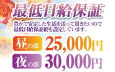 梅田風俗人妻ホテヘル妻味喰いのLINE応募・その他(仕事のイメージなど)