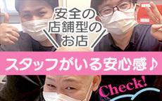 イエスグループ水戸のLINE応募・その他(仕事のイメージなど)