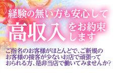 谷9風俗人妻ホテヘル妻味喰いのLINE応募・その他(仕事のイメージなど)