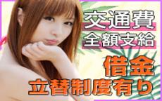 ティーパワーズ 株式会社のLINE応募・その他(仕事のイメージなど)
