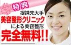 (株)ファーストプロモーションのLINE応募・その他(仕事のイメージなど)