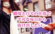 渋谷ニューウェーブのLINE応募・その他(仕事のイメージなど)