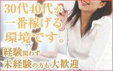 美妻隊のLINE応募・その他(仕事のイメージなど)