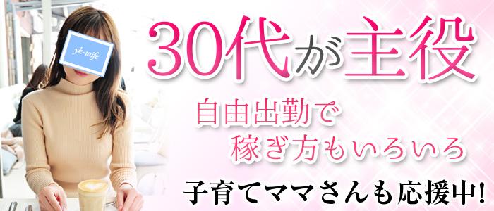 若奥サマンサ(横浜ハレ系)