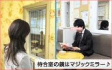 若奥サマンサ(横浜ハレ系)の店内・待機室・店外写真など