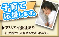 お色気物語(横浜ハレ系)のLINE応募・その他(仕事のイメージなど)