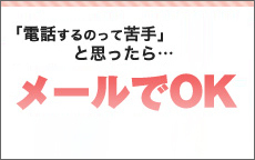 お色気物語(横浜ハレ系)の店内・待機室・店外写真など