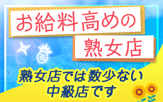 ただいま天王寺店のLINE応募・その他(仕事のイメージなど)