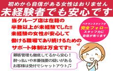 ちょい!ぽちゃ萌っ娘倶楽部Hip's浦和店のお店のロゴ・ホームページのイメージなど