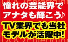 Duo エンターテイメントのLINE応募・その他(仕事のイメージなど)