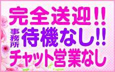 クラブパラダイスのLINE応募・その他(仕事のイメージなど)