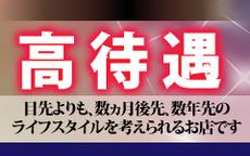 奥様生レンタルのLINE応募・その他(仕事のイメージなど)