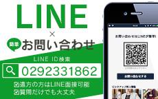 TSUBAKIのお店のロゴ・ホームページのイメージなど