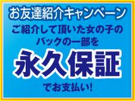 快楽性感エステ倶楽部 名古屋店のLINE応募・その他(仕事のイメージなど)