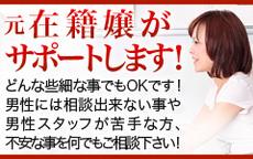 横浜回春性感マッサージ倶楽部の働いている女のコ・コスチューム写真など