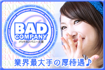茨城土浦風俗バッドカンパニー土浦店のお店のロゴ・ホームページのイメージなど
