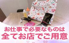 スピード梅田店のLINE応募・その他(仕事のイメージなど)