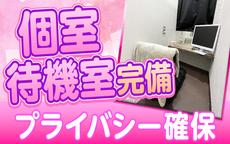 スピード梅田2号店のLINE応募・その他(仕事のイメージなど)