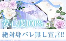 スパーク 梅田店のLINE応募・その他(仕事のイメージなど)