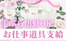 スパーク 日本橋店のお店のロゴ・ホームページのイメージなど