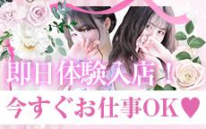 スパーク 日本橋店のLINE応募・その他(仕事のイメージなど)